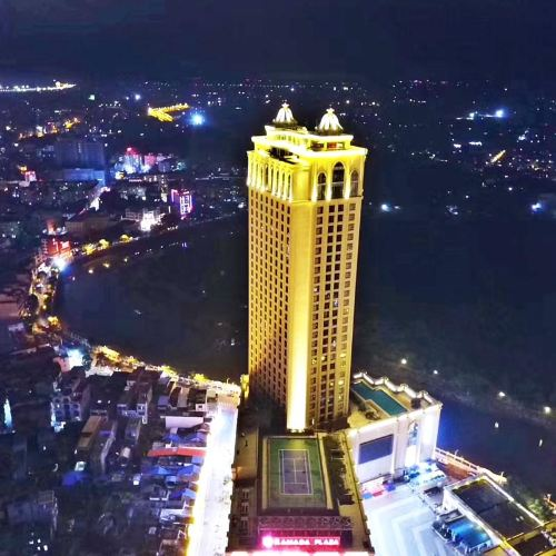 Ramada Plaza Dongxing
