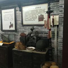 Guxiangli Theme Park User Photo