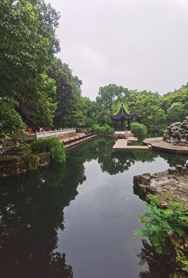 팅링 공원