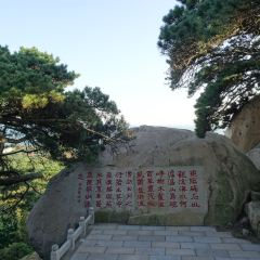 Lianfeng Mountain User Photo