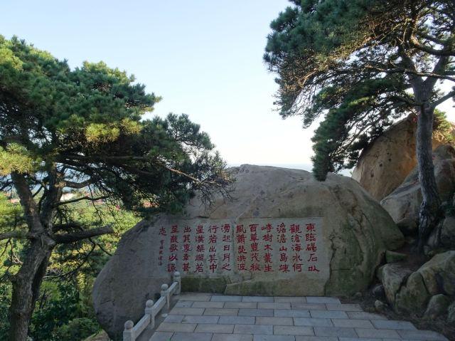 롄펑산(연봉산)