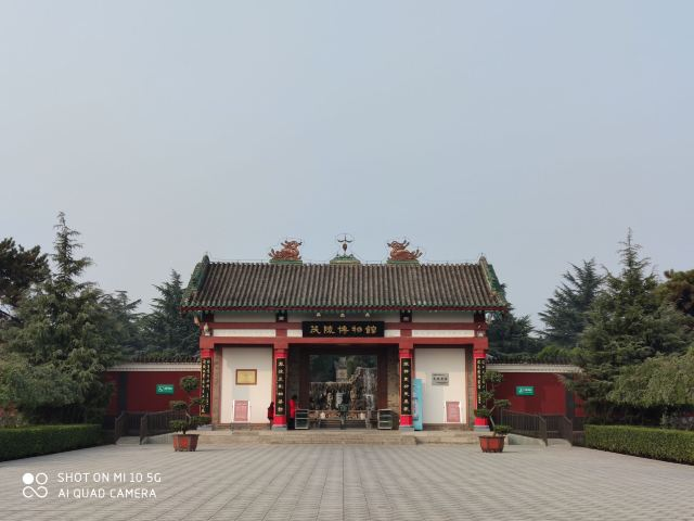 Maoling