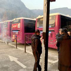Tianzishan Cableway User Photo