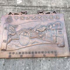 天下糧倉1949主題文化遊覽園用戶圖片