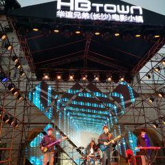 HBtown User Photo