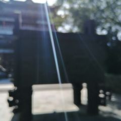 終南山古楼景観地のユーザー投稿写真