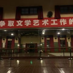 Mission Hills H‧Brothers Feng Xiaogang Film Commune User Photo