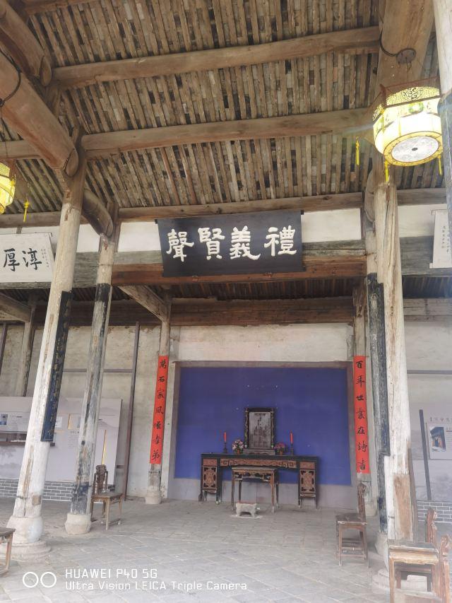 Yuyuan Taiji Xingxiang Village