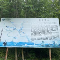 Huayang Ancient Town User Photo