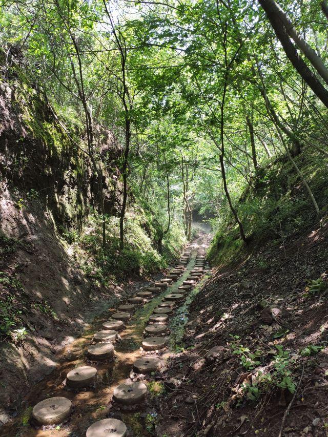 Maling Mountain Scenic Area