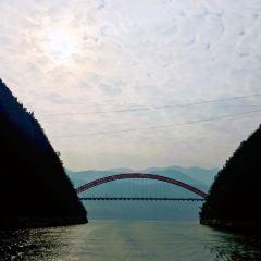 우산 소삼협 여행 사진