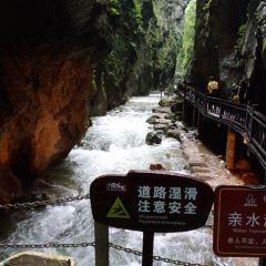Zhangjiajie Chaoyang Difeng Sceneic Area User Photo
