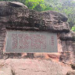 도원동 여행 사진