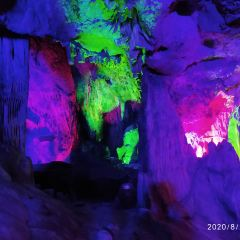 Anha Yizhai Fairy Cave 여행 사진
