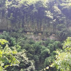 Tianyi Valley User Photo