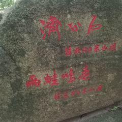 朱家尖白山景區用戶圖片