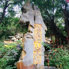 Longmen Water Cave User Photo