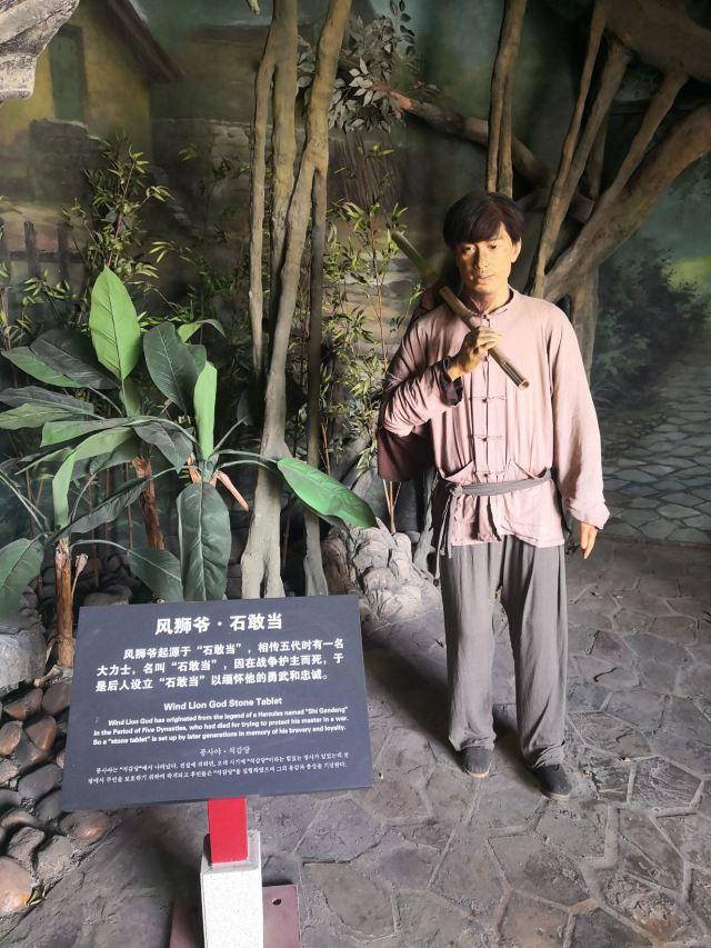 샤먼 노원자 관광지구