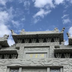 Taiqing Palace User Photo