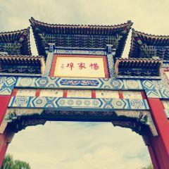 Yangjiabu Folk Art Grand View Garden User Photo
