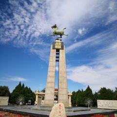 Leitai Park User Photo