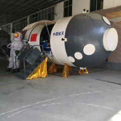 시창 인공위성 발사 센터 여행 사진