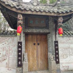 청두 음식 박물관 여행 사진
