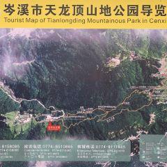 Tianlongding Mountain Park User Photo