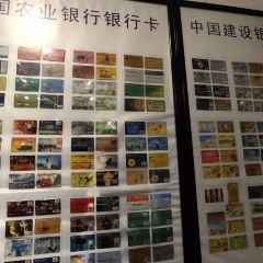 安仁古鎮用戶圖片