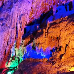 Ziyun Cave Scenic Spot User Photo