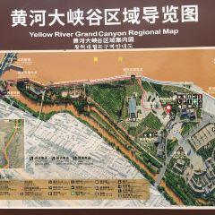 Qingtongxia Yellow River Canyon User Photo