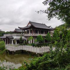 Xihewan Hakka Cultural Tourism Industrial Park User Photo