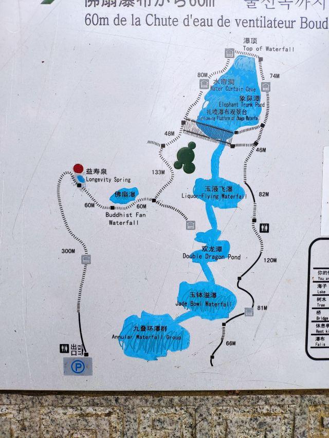 Mounigou Scenic Area