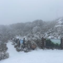 Shennongjia Zhonghe International Ski Field 여행 사진