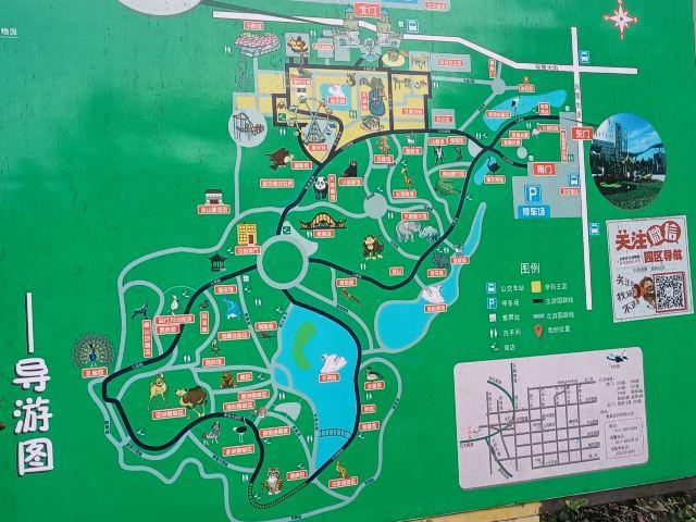 Shijiazhuang Zoo Aquarium