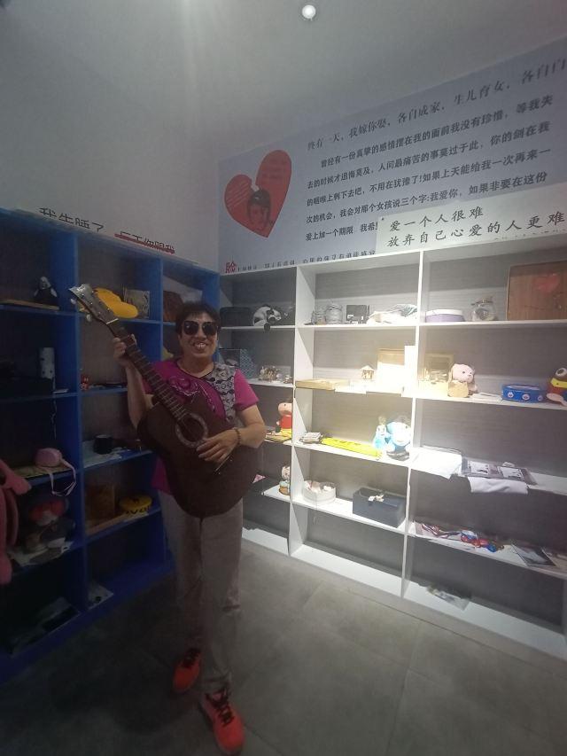 Yinchuan Xingkong Shilian Museum