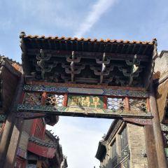 Zhoucun Ancient City User Photo