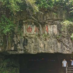 시링샤 관광지 여행 사진