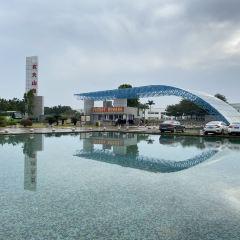 Nongfu Spring Production Base User Photo