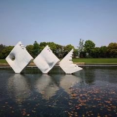 웨후 조각공원(월호 조각공원) 여행 사진