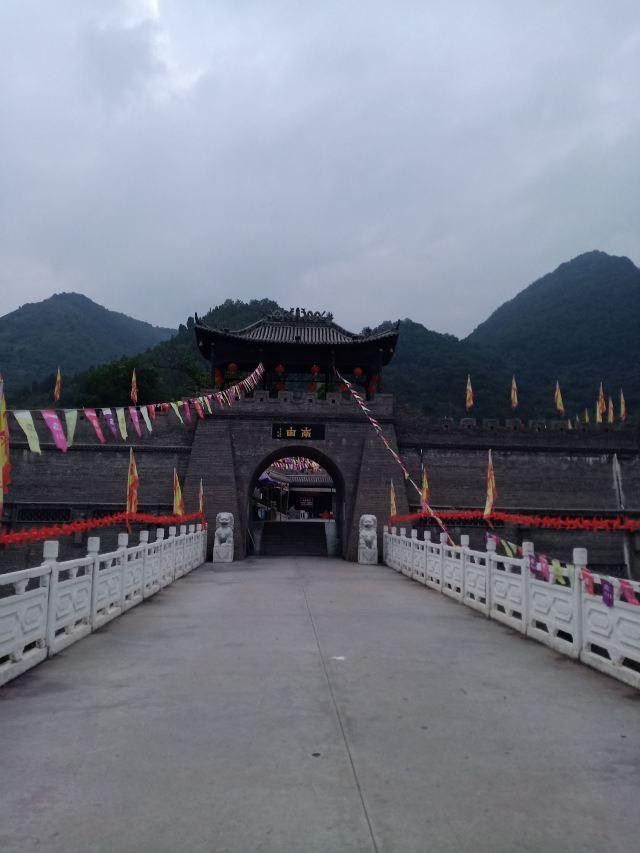 Dashuichuan