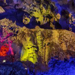Seven-Star Cave User Photo