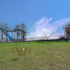 子胥湖·ハッピーカーニバルテーマパークのユーザー投稿写真