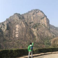 Tiantai Mountain Scenic Spot User Photo