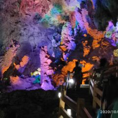 Baimo Cave User Photo