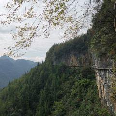 Hundred Mile Gap User Photo