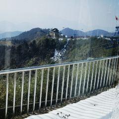 No. 1 Mountain of Eastern Zhejiang: Snow Mountain Happy Valley User Photo
