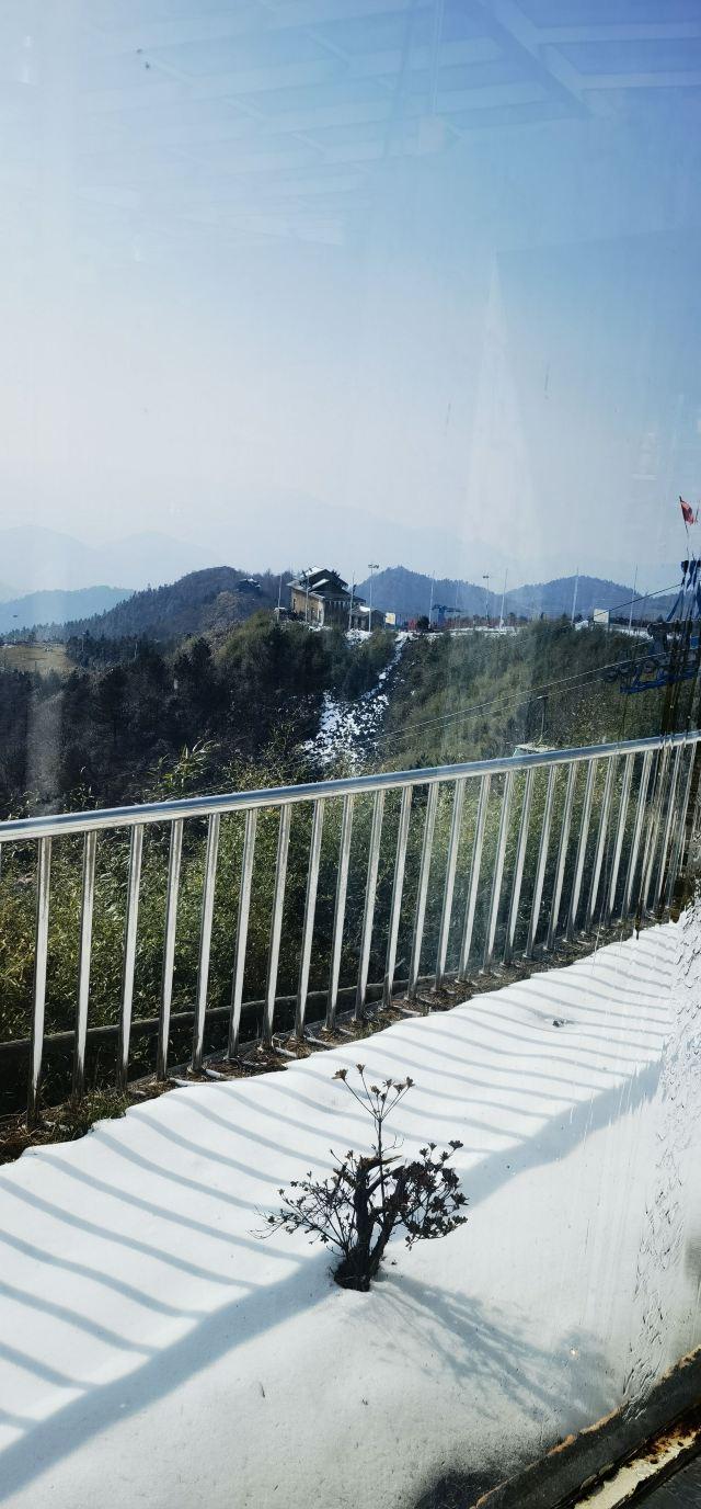 저장 최고의 산: 설산의 해피 밸리