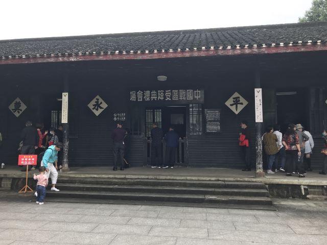 중국인민항일전쟁승리항복기념관