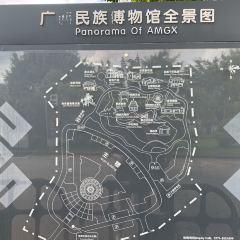 Guangxi Museum of Nationalities User Photo